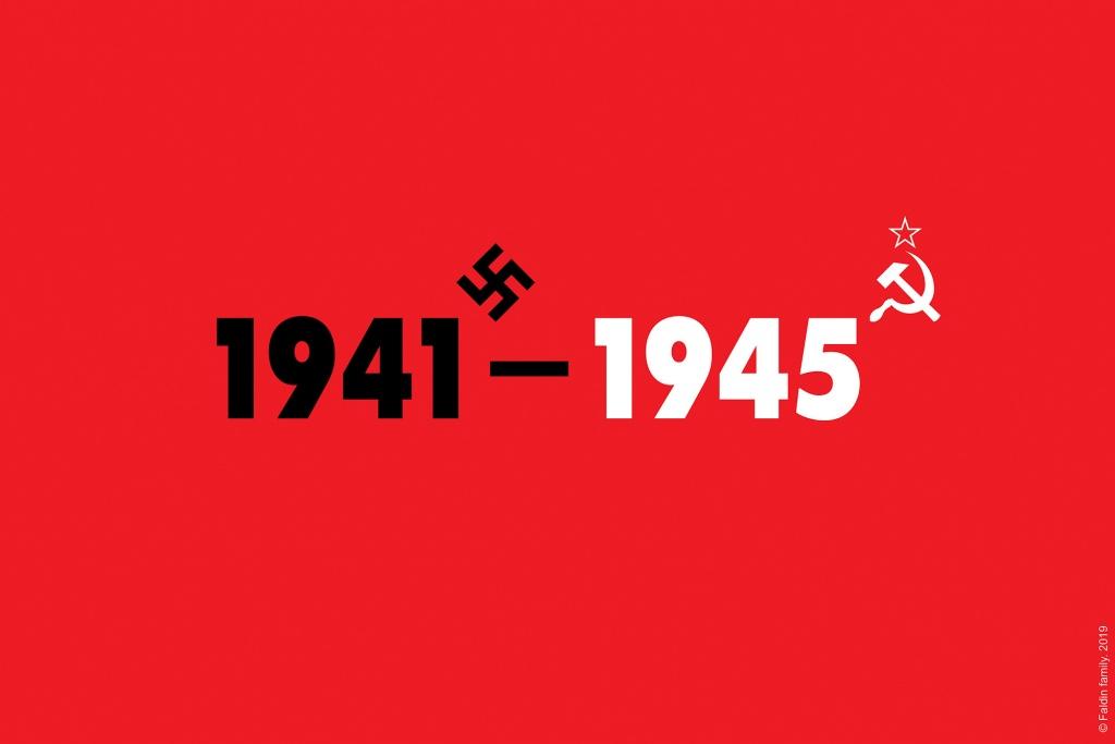 плакат к 75-тилетию Победы